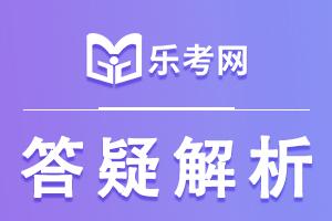 2022年初级会计职称考试每天一练(7月23日)
