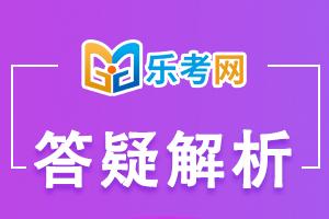 中级银行从业考试《个人理财》练习题(4)