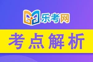 2021执业药师《法规》知识点:健康中国的战略主题、原则和目标