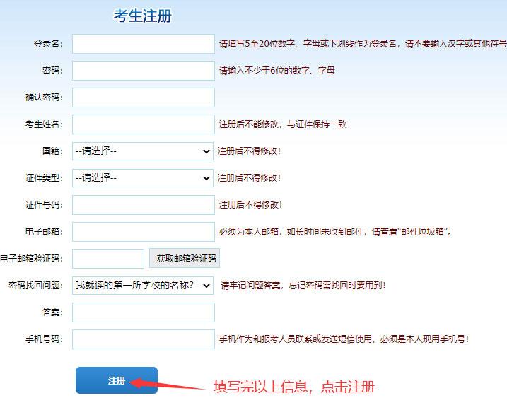 2021年10月天津证券从业资格考试报名入口
